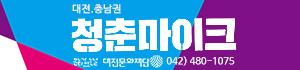 20.07.29 대전문화재단