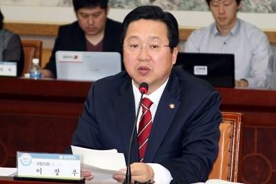 이장우 국회의원